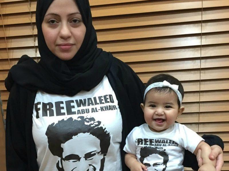 Samar Badawi con sua figlia