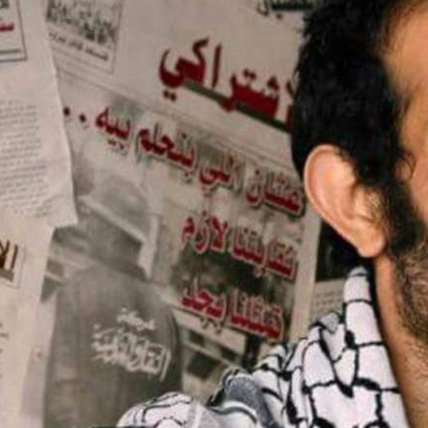 Haytham Mohamdeen