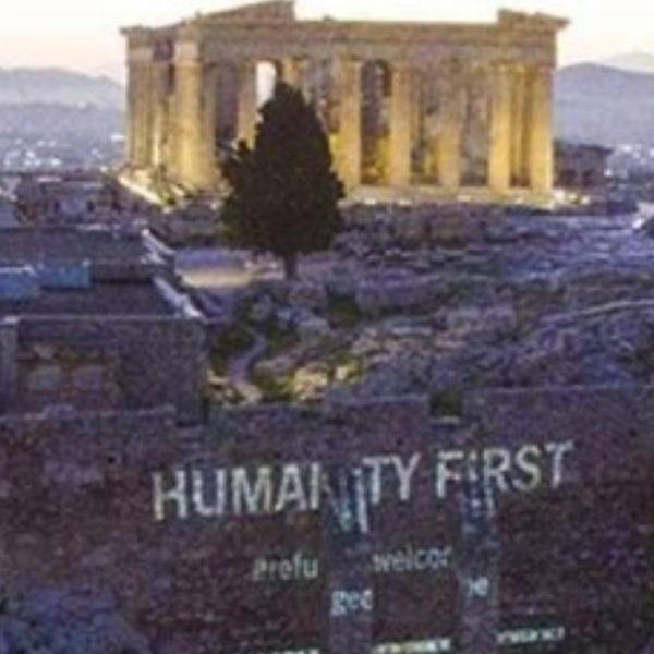 messaggio amnesty atene