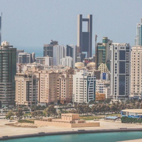 Bahrein campagna persecutoria ex parlamentare