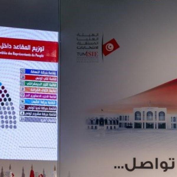 tunisia presidente diritti umani